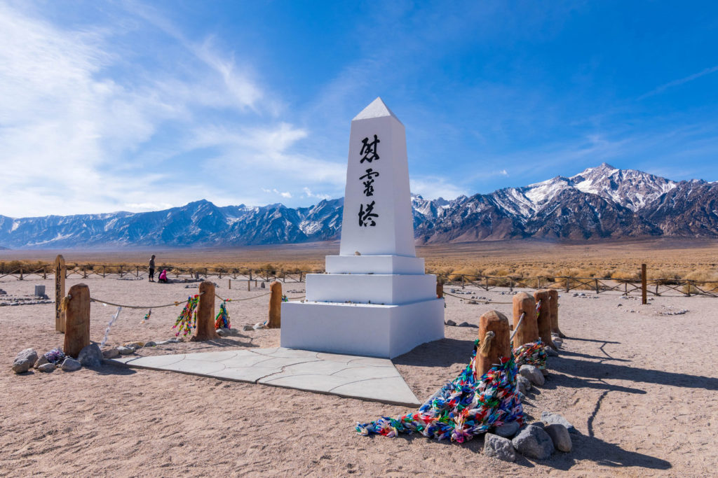 Cemetery and Memorial at Manzanar National Historic Site